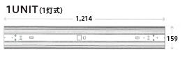 セブンブライトの寸法図1